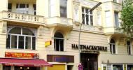 Berliner Sprachenschule feiert 100-jähriges Jubiläum