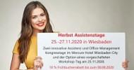 Herbst Assistenztage 2020 – jetzt mit Frühbucherrabatt und reduzierter Mehrwertsteuer buchbar