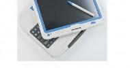 Quinta erweitert Education Sortiment mit den 1edu Classmate Netbooks
